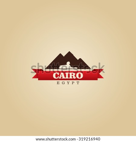 Cairo Egypt city symbol vector illustration - stock vector