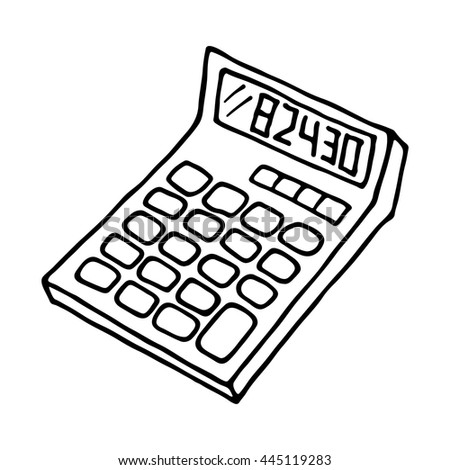Calculator icon outlined on white background.