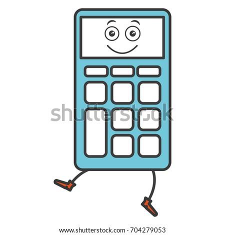 Calculator Math Kawaii Character Stock Vector (2018) 704279053 ...