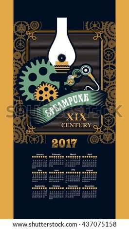 Calendar 2017 mechanical steam punk oil lamp - stock vector
