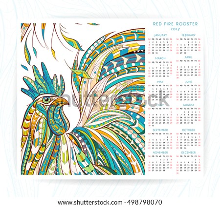 Calendar Template 2017 Patterned Rooster Symbol Stock Vector