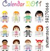 Calendar 2011 with illustrated cartoon kids - stock photo
