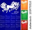 Calendar 2014, year of horse, recolors - stock vector