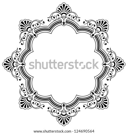 Calligraphic border design element with a central circular blank area for your text, eps8 vector - stock vector