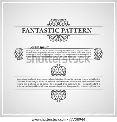 calligraphic elements vintage ornament text. Vector illustration - stock vector