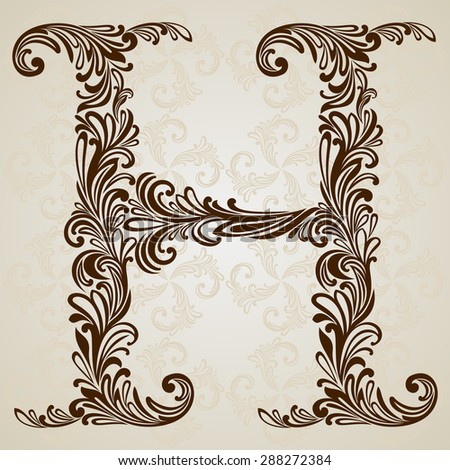 Calligraphic Font. Vintage initials letter H. Vector Design Background. Swirl Style Illustration. - stock vector