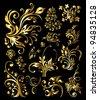 Calligraphic Golden Floral Elements - stock vector