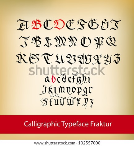 Calligraphic Type Fracture. Vector Illustration - stock vector