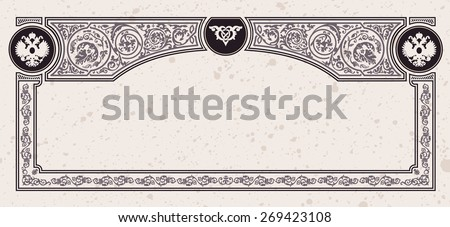 Calligraphic vintage frame. Vector certificate coupon template design elements - stock vector