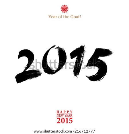 Calligraphy 2015 Happy New Year sign isolated on white background. Vector illustration.
