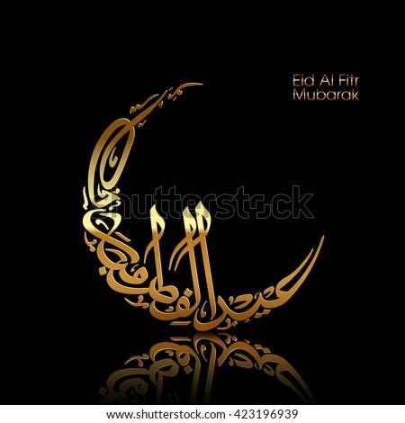 Must see Eid Special Eid Al-Fitr Feast - stock-vector-calligraphy-of-arabic-text-of-eid-al-fitr-mubarak-for-the-celebration-of-muslim-community-festival-423196939  Photograph_38533 .jpg