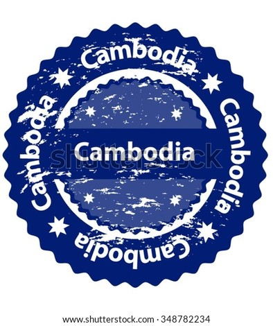 Cambodia Country Grunge Stamp - stock vector