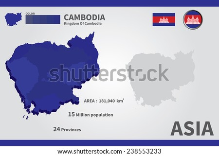 Cambodia flag asia world map vector stock photo photo vector asia world map vector illustration gumiabroncs Images