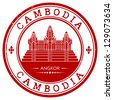 Cambodia stamp - stock photo