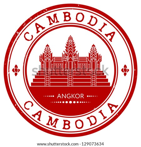 Cambodia stamp - stock vector