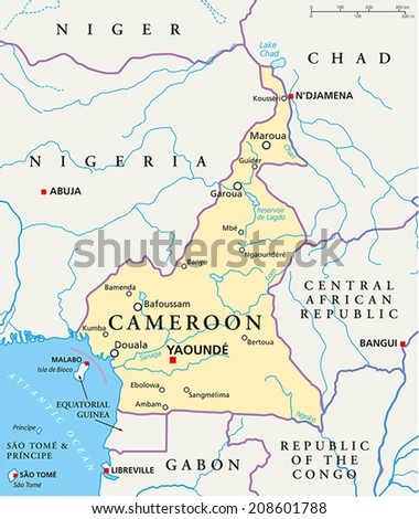 Cameroon Political Map With Capital Yaounde National Borders Most Important Cities Rivers And