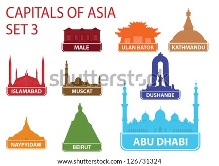 Capitals of Asia. Set 3 - stock vector