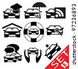 Car part icon set 13. Vector Illustration. - stock vector