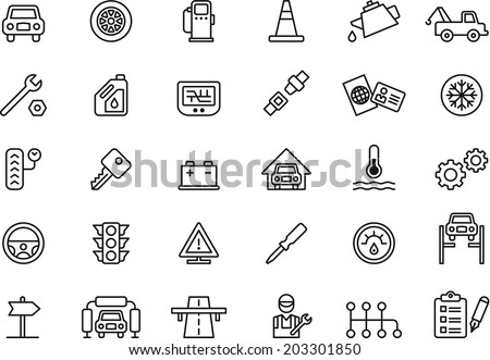 Car Repair Shop icons - stock vector