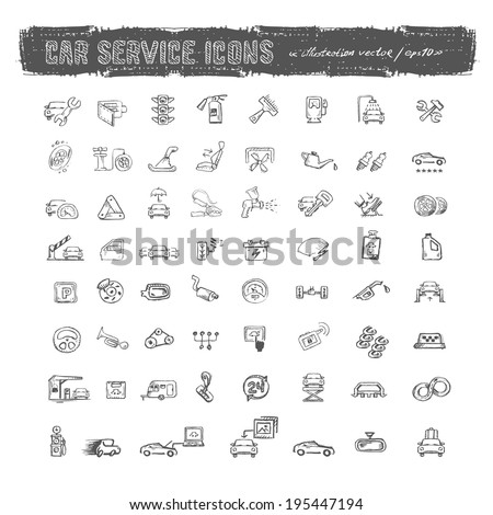 Car service icons. Vector format - stock vector
