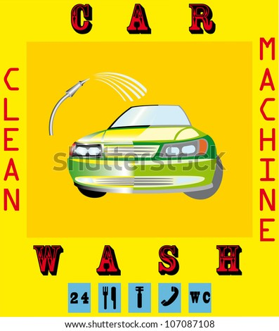 Car wash. Clean machine, car wash with sponge and hose. - stock vector