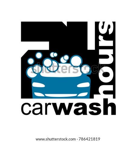 Car wash design logo vector for sticker brochure pamphlet stamp or other