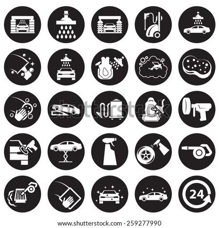 Car wash icon - stock vector