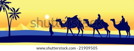 Caravan in the desert, vector illustration - stock vector