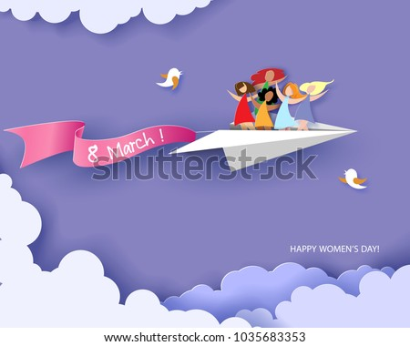 Card for 8 March womens day. Happy women different nationalities flying on paper airplane. Vector illustration. Paper cut and craft style.