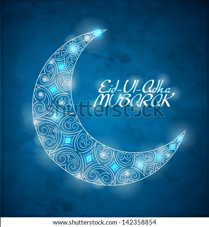 Card for the holy month of Ramadan. Shiny crescent moon on blue background. Vector Illustration. - stock vector