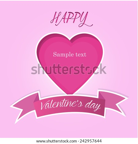 Card for valentines day. Vector - stock vector