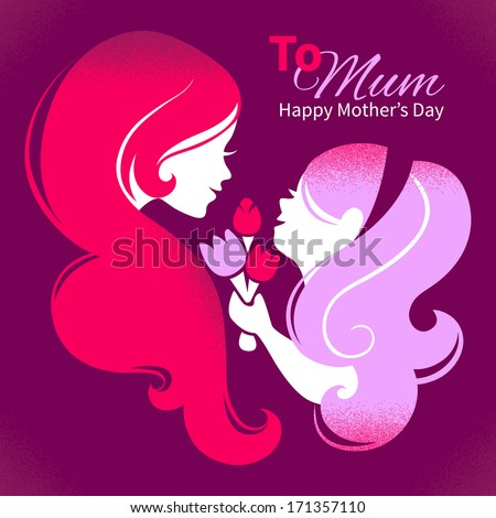 Vector Watercolor Effect Illustration Mother Silhouette ...