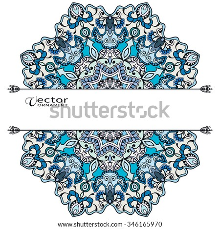 Card or Invitation with Mandala decorative ornament elements, tribal ethnic arabic indian motif, floral geometric lace pattern. Colorful abstract background - stock vector