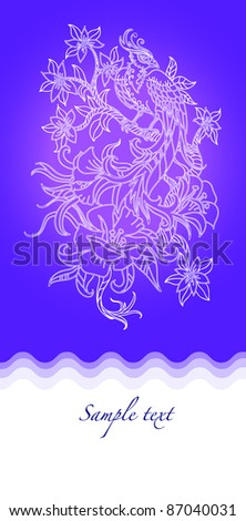 card with a bird in the branches - stock vector