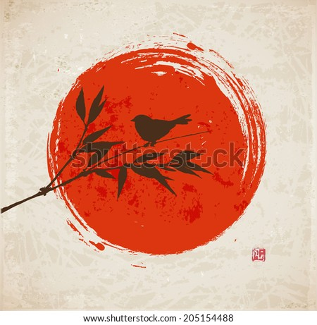 Card with bamboo, bird and big red sun in sumi-e style. Hand-drawn with ink. Vector illustration. Traditional Japanese painting - stock vector