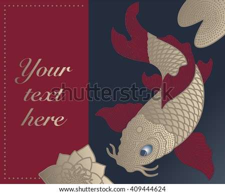 Card with Chinese Fish in the Pond - stock vector