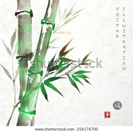 "Card with green bamboo in sumi-e style. Hand-drawn with ink. Vector illustration. Traditional Japanese painting. Sealed with hieroglyphs ""luck' and ""happiness""  - stock vector"