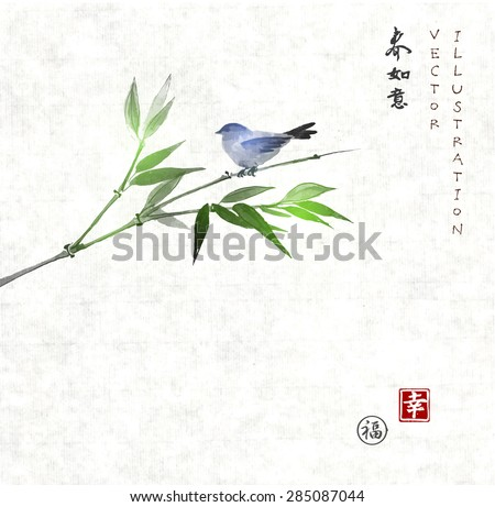 """Card with little blue bird on green bamboo branch. Hand drawn in traditional Japanese style sumie.. Contains hieroglyphs """"luck"""", """"happiness"""" (stamps),""""spring"""", """"dreams come true"""", Vector illustration. - stock vector"""