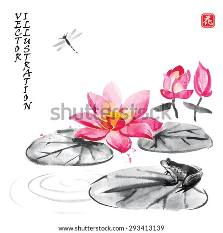 Card With Lotus Flower Frog And Dragonfly In Traditional Japanese Sumi E Style