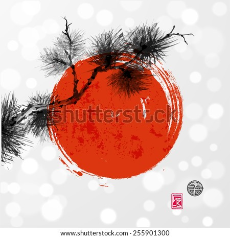 Card with pine tree branch and big red sun (symbol of Japan). Hand-drawn with ink in sumi-e style.. Vector illustration. Traditional Japanese painting. - stock vector