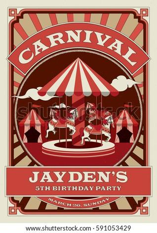 Carnival funfair birthday invitation template circus stock vector hd carnival and funfair birthday invitation template circus tent merry go round retro poster stopboris Images