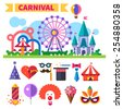 Carnival in amusement park. Laughter, smiles, children, sweets. landscape with a Ferris wheel, roller coaster, carousel, castle. clown, party poppers, tent. Vector flat icon set and illustrations - stock vector