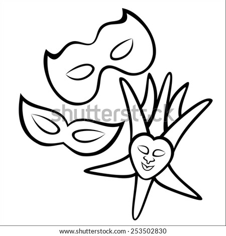 Carnival mask - stock vector