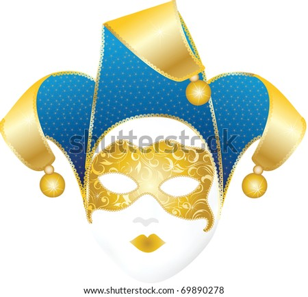 Carnival mask. - stock vector