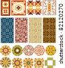 Carpet Border Frame Pattern - stock vector