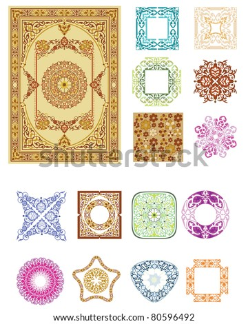 carpet ornament ramadan christmas - stock vector