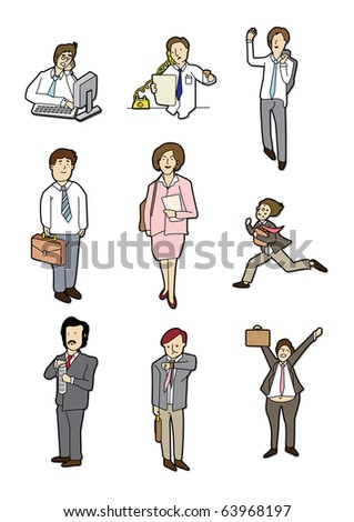 cartoon business people - stock vector