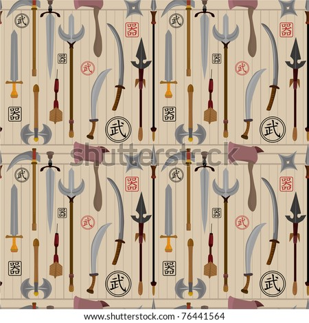 cartoon Chinese weapon seamless pattern - stock vector