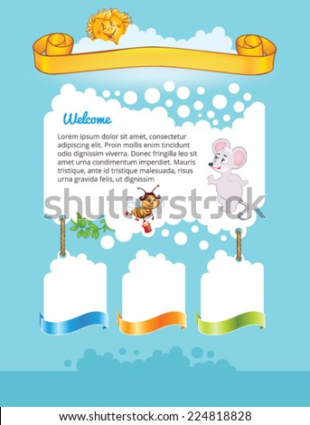 Cartoon cloud background for kid web site - stock vector