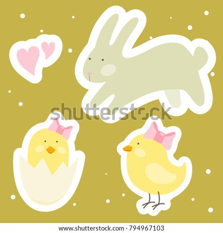 Cartoon cute easter set stickers templates stock vector 2018 cartoon cute easter set of stickers templates with baby chicken bunny egg shell negle Choice Image